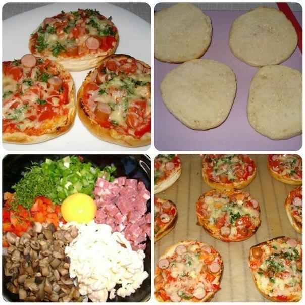 Рецепт маленьких пицц