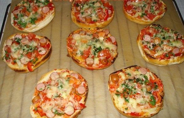 Готовые маленькие пиццы