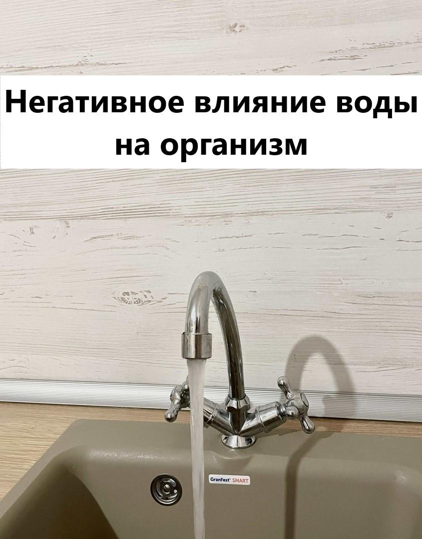 Вода тоже может сушить кожу