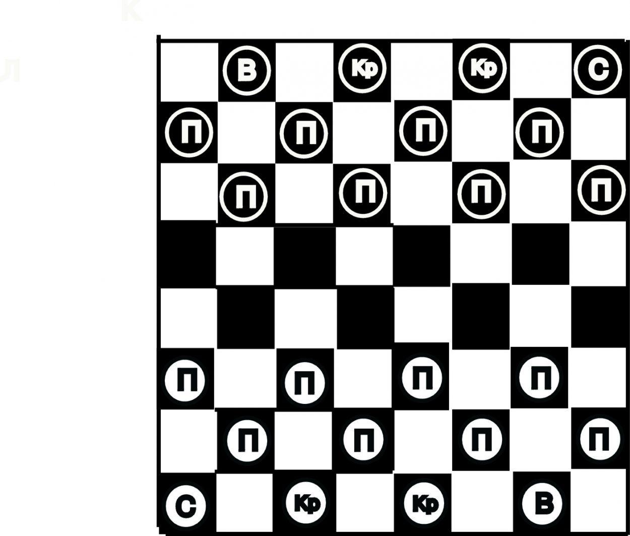 шашматы
