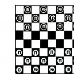 Гибрид Соломона: игра шашматы.